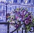 カレンダー2019 Mon Bouquet et PARIS パリであなたの花束を (ヤマケイカレンダー2019)