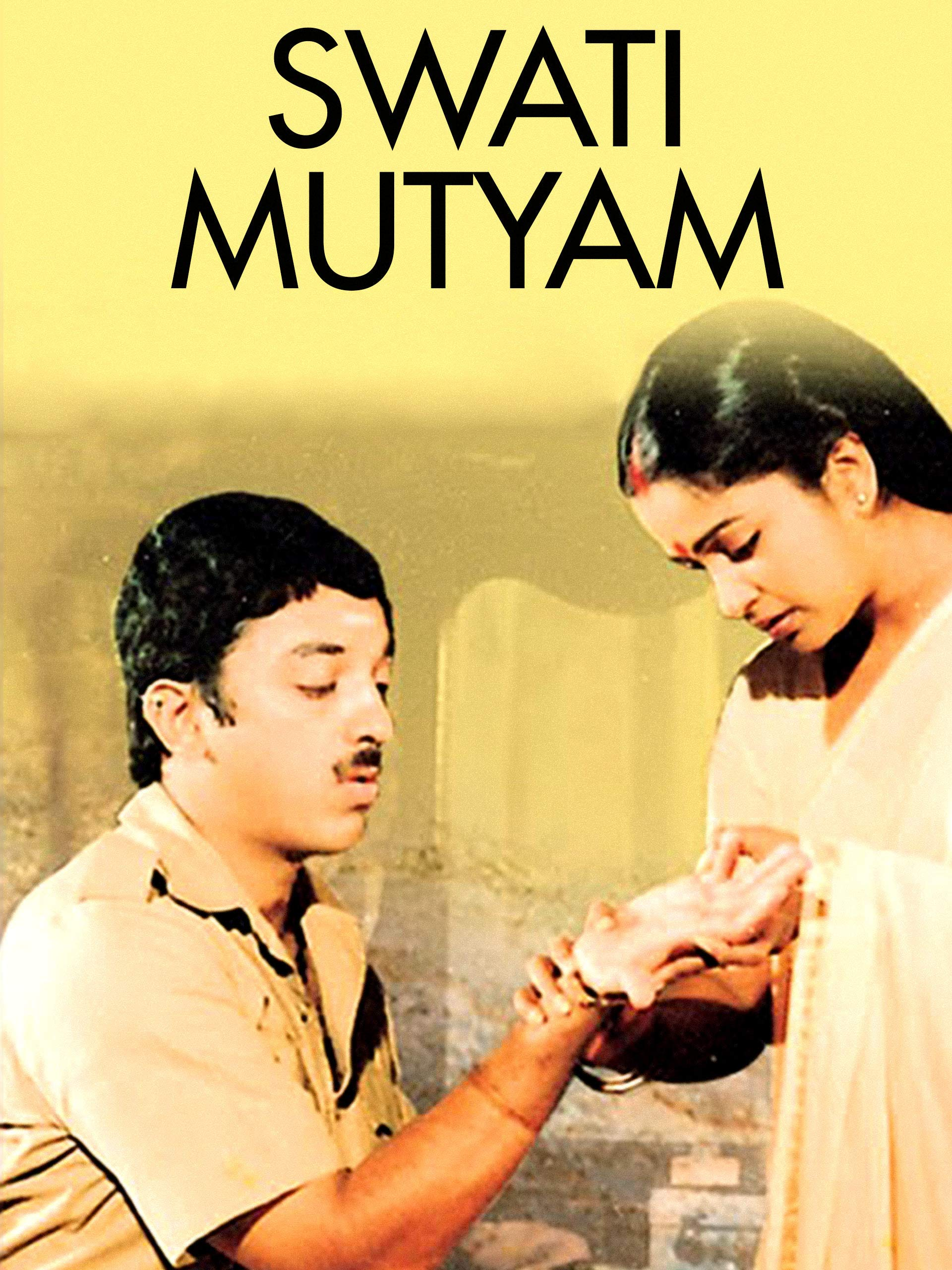 Amazon com: Watch Swati Mutyam | Prime Video