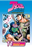 Jojo's Bizarre Adventure Stardust Crusaders Volume 11