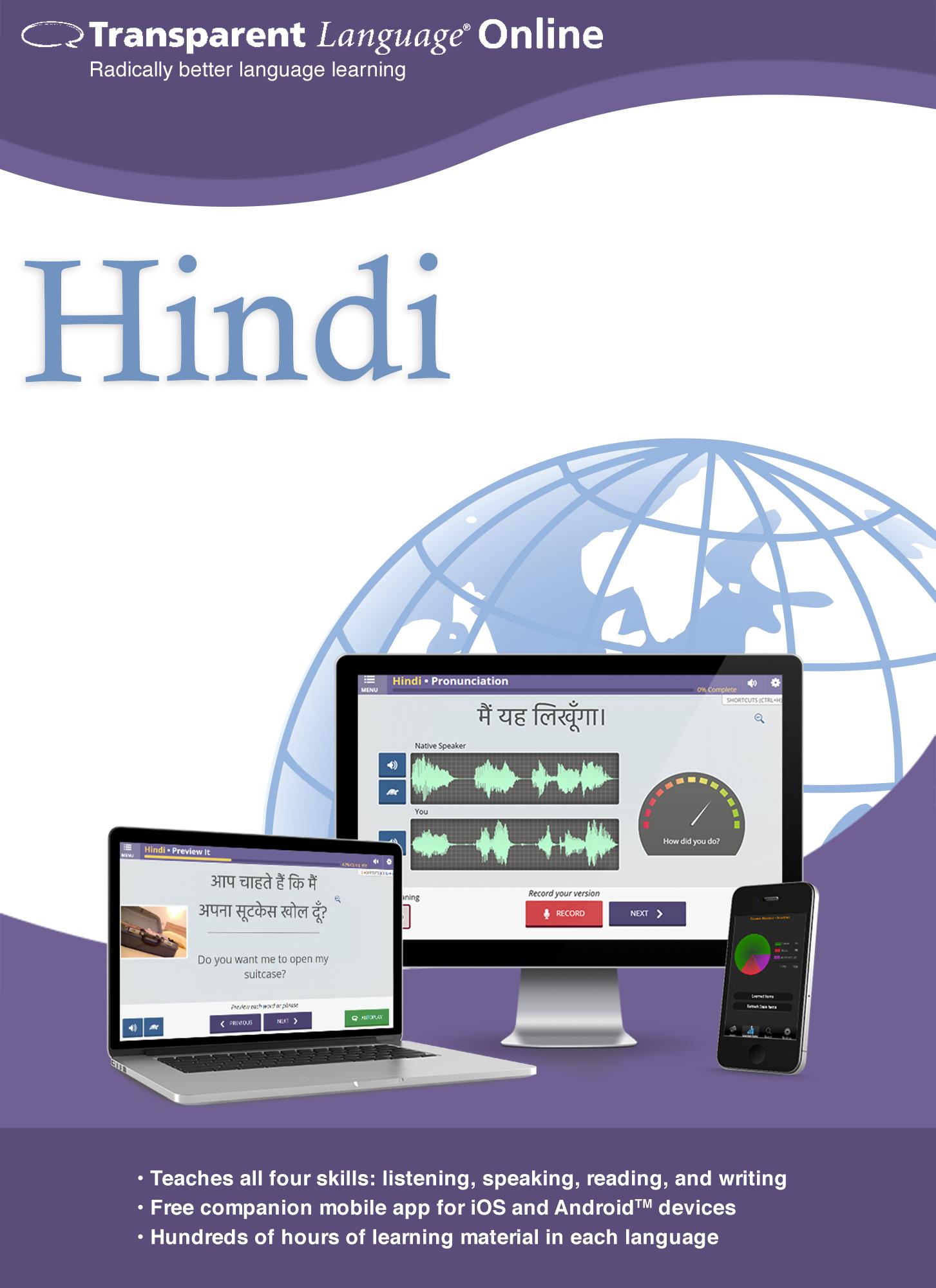 Transparent Language Online - Hindi - 12 Month Subscription [Online Code]