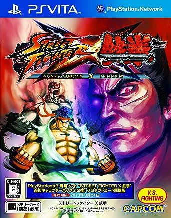 Amazon | STREET FIGHTER X 鉄拳...