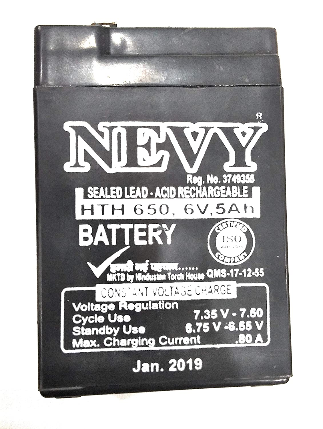 Sunca 6v 45ah Sealed Lead Acid Rechargeable Battery For Ups Toys Solar Etc Circuit Diagram Of Emergency Light Buy Online At Low Prices In India Reviews Ratings