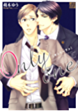 Only one (drapコミックス)