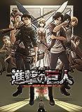 TVアニメ「進撃の巨人」 Season 3 (3) (初回限定版) [Blu-ray]