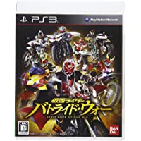 Kamen Rider Battride War [Japan Import]