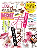 LDK the Beauty mini [雑誌]: LDK the Beauty 2019年 05 月号 増刊