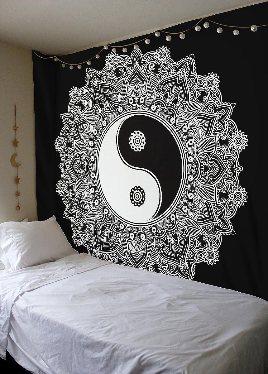 SheetKart Yinyang Wall Hanging Tapestry, Black and White Tapestry, Mandala Tapestries, Indian Traditional Cotton Printed Bohemian Hippie Large Wall Art