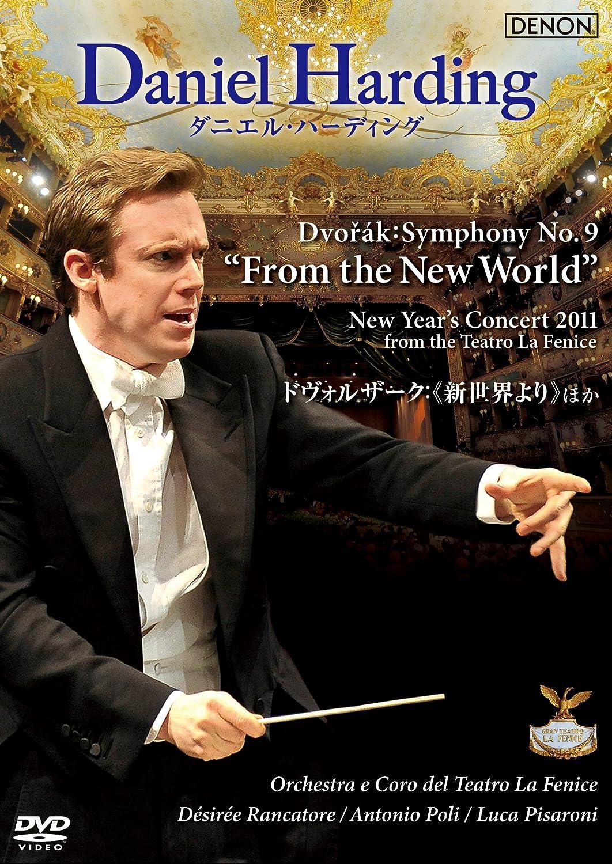 Amazon.com: ドヴォルザーク:交響曲第9番《新世界より》ほか~フェニーチェ歌劇場ニューイヤー・コンサート2011~ [DVD]: Movies & TV