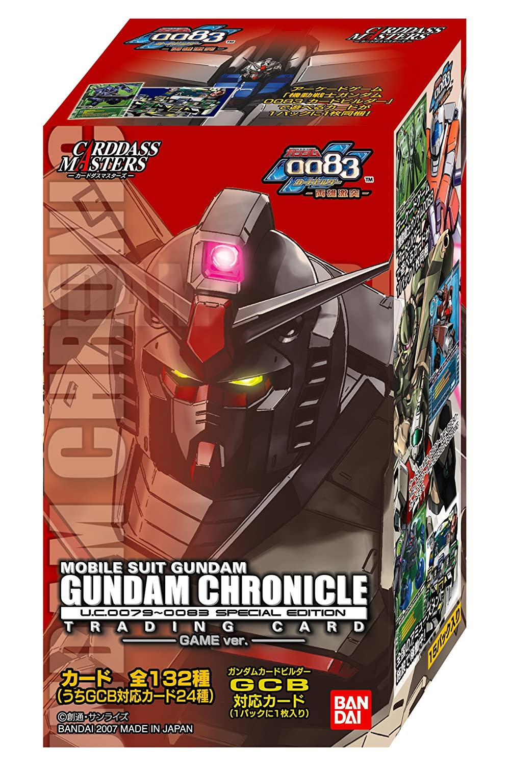 Carddas Masters Gundam Chronicle UC0079  0083 SPECIAL EDITION GAME Version BOX (japan import)
