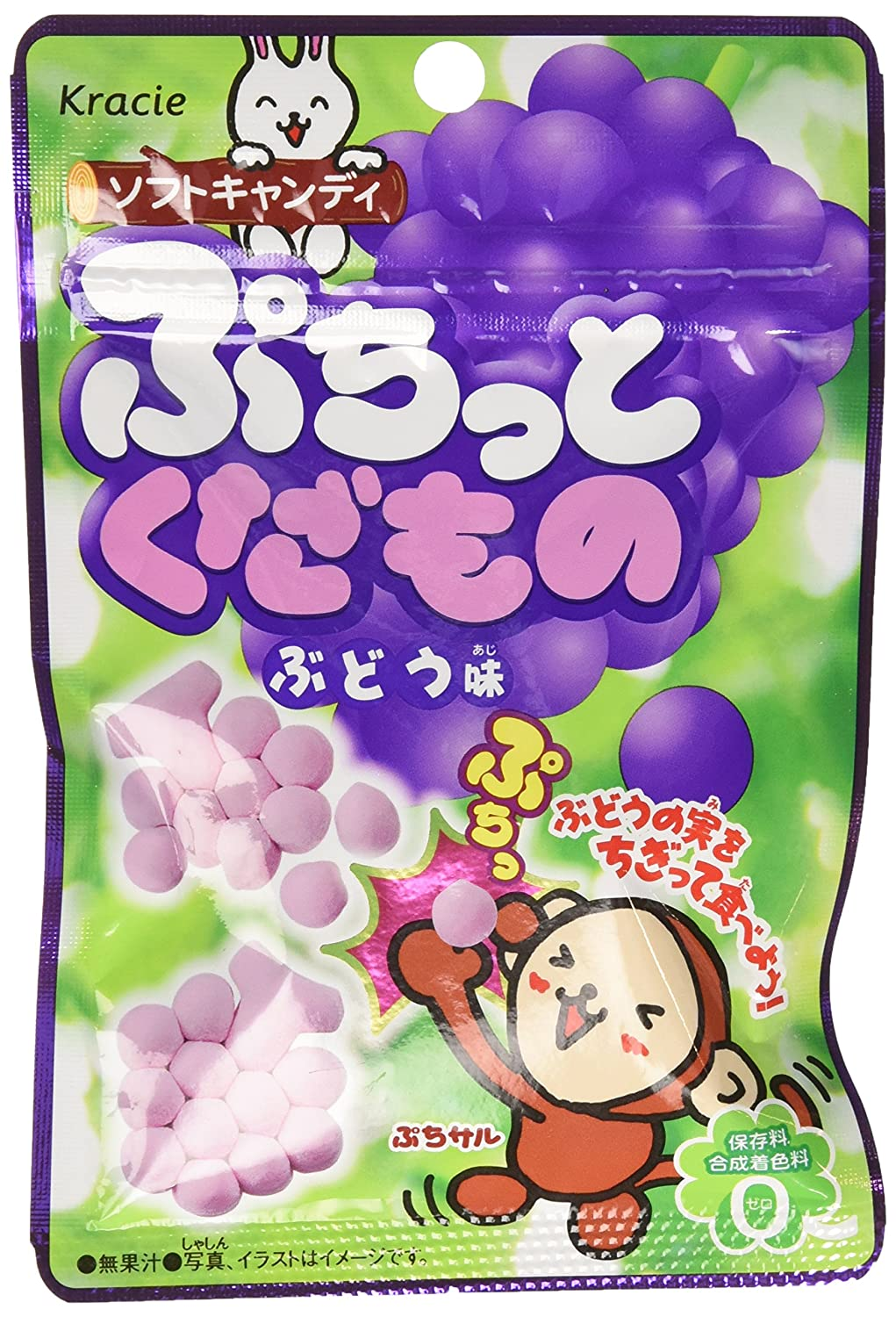Popin cookin amazon - Puchitto Kudamono Grape Candy By Kracie The Makers Of Popin Cookin Amazon Com Grocery Gourmet Food