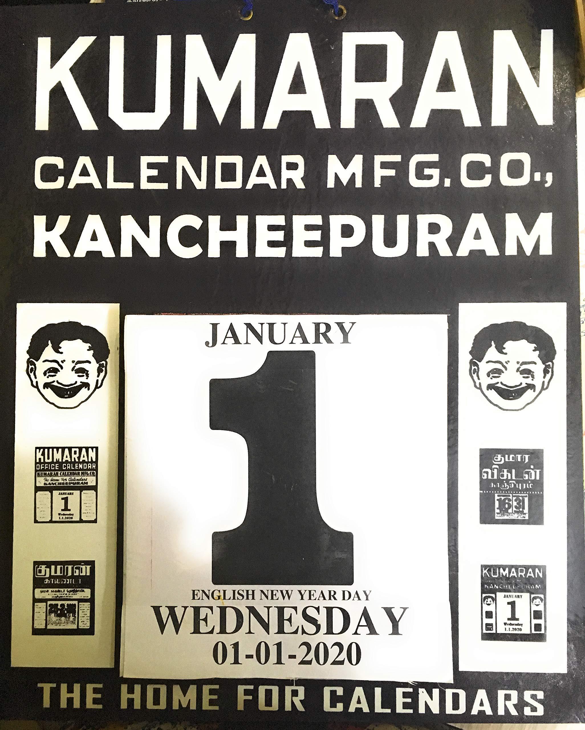 Kumara Vikadan Calendar (English Single Dated Daily Sheet 15.4