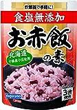 はごろも 食塩無添加 お赤飯の素(パウチ)230g (2385)×3個