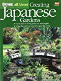 All About Creating Japanese Gardens (Ortho's All about)