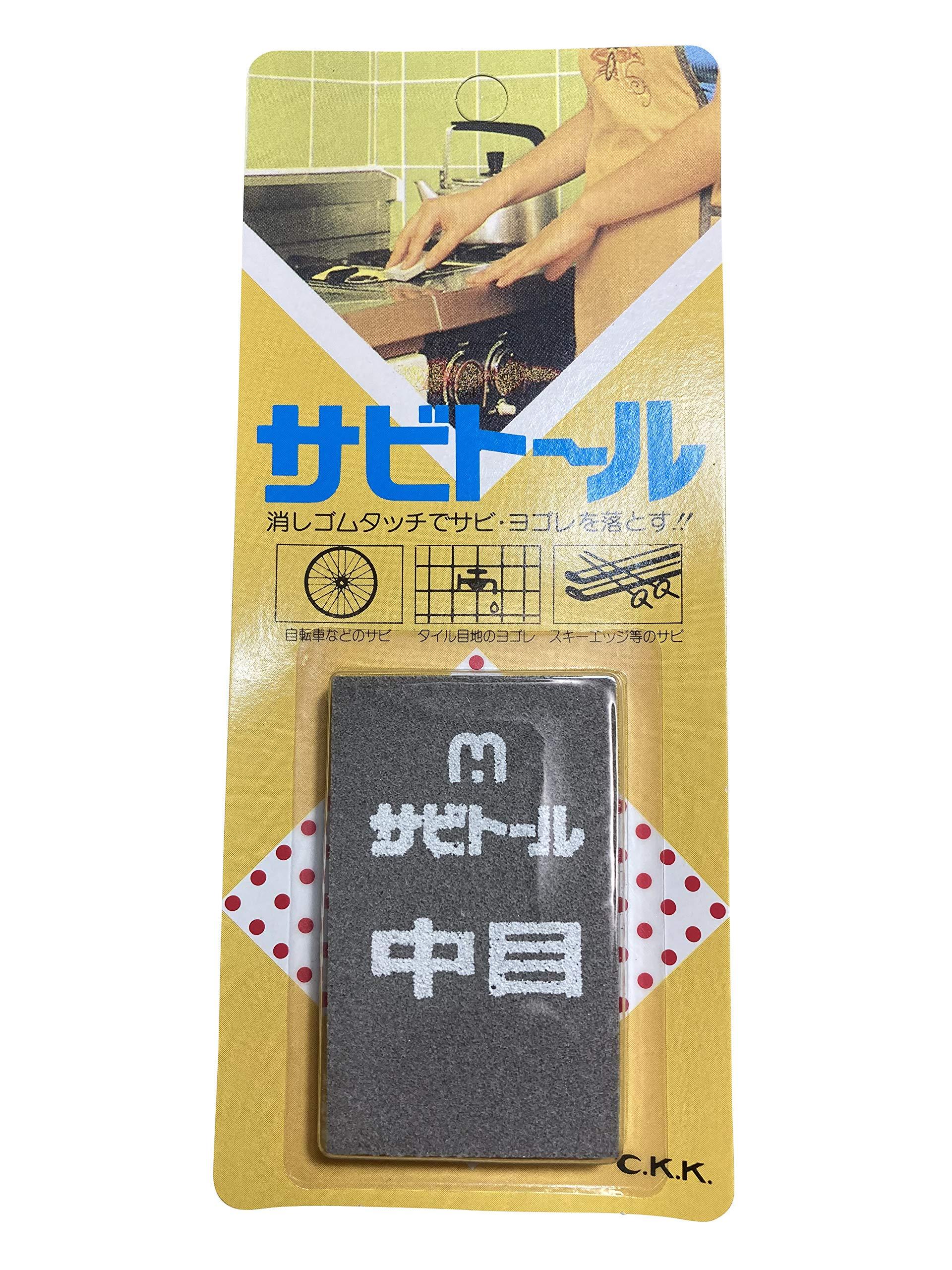 1 X Rust Eraser Sabitoru M