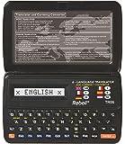 Rebel 语言翻译器 TR06 6 种语言翻译器 货币换算器 黑色