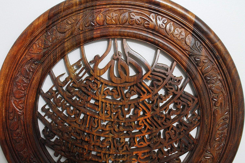 Eid Islamic House Warming Gift Set Hand Crafted Ayat ul Kursi Verse of The Throne and As Salatul Ibrahimiyyah Darood Ibrahimi on Solid Wood finish with Floral Design Diameter 17 Set of 2 pcs