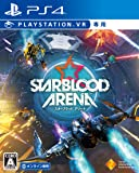【PS4】Starblood Arena