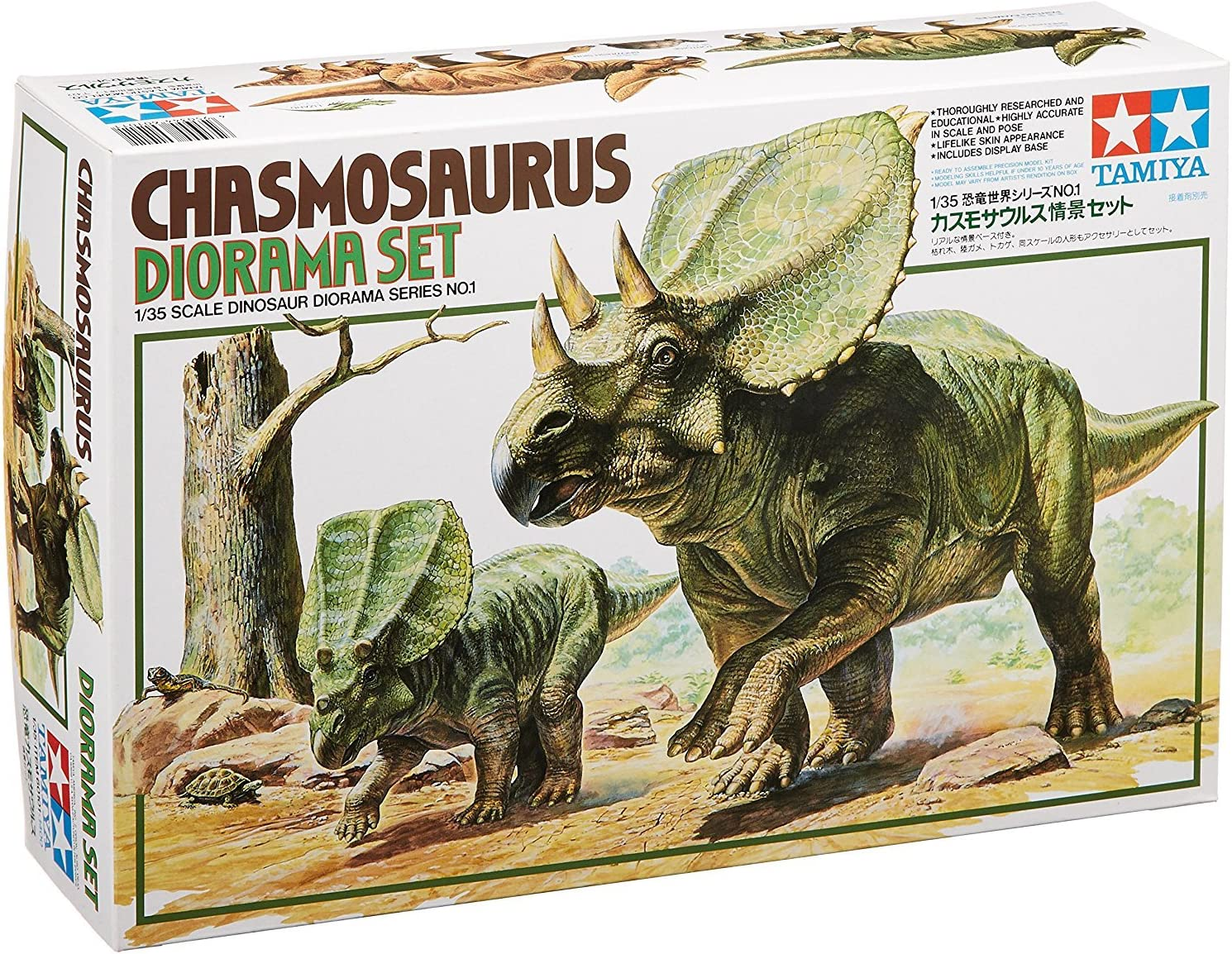 Tamiya 1//35 Dinosaur World Series Triceratops Scene Set