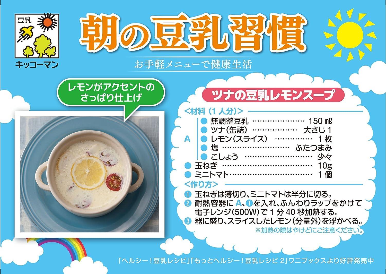 Deliciosa leche de soja sin ajustar 1L 1L x 6 este: Amazon.es: Alimentación y bebidas