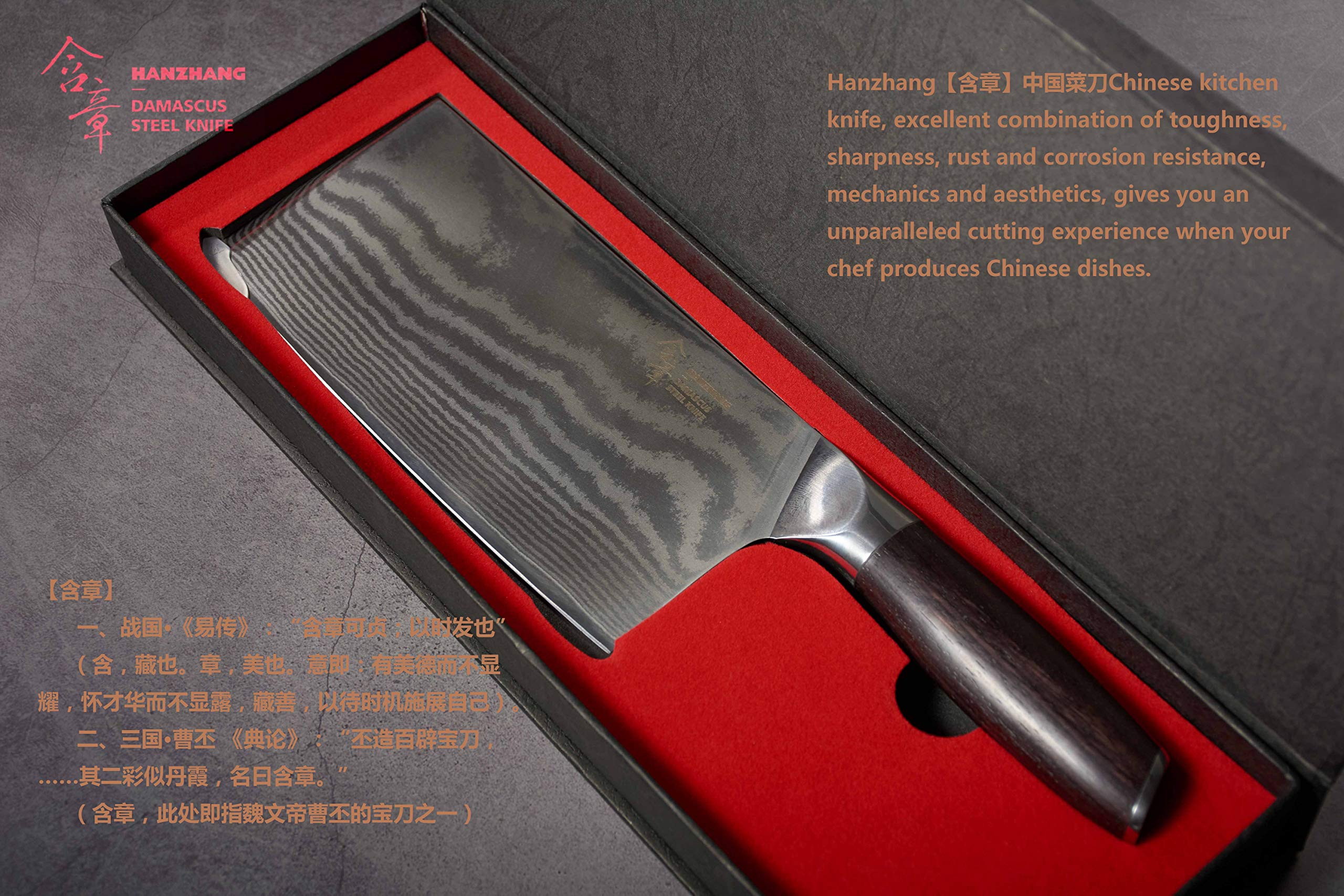 Hanzhang【含章】 刀品-菜刀CaiDao Made of Real 67-Layer Damascus Steel Refined Traditional Chinese Kitchen Knife by Hanzhang【含章】 (Image #2)