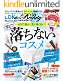 LDK the Beauty (エル・ディー・ケー ザ ビューティー)2019年8月号 [雑誌]