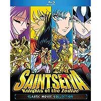 Saint Seiya Classic Movie Collection [Blu-ray]