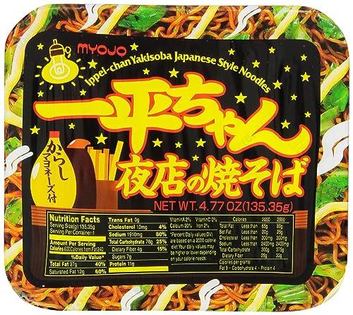 Myojo Ippeichan Yakisoba Japoński styl Kluski Instant Noodles