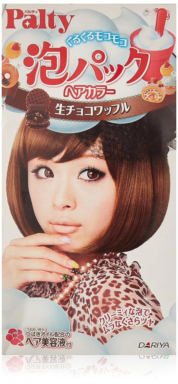 Amazon Dariya Palty Bubble Pack Hair Color Chocolate Waffle