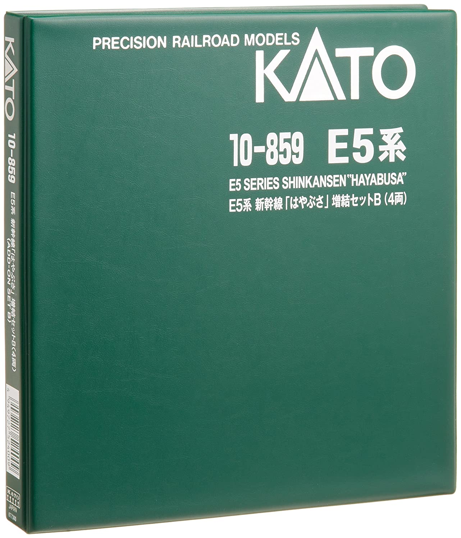 E5 Shinkansen Hayabusa Modelleisenbahn Kato 7010859 4-teilig