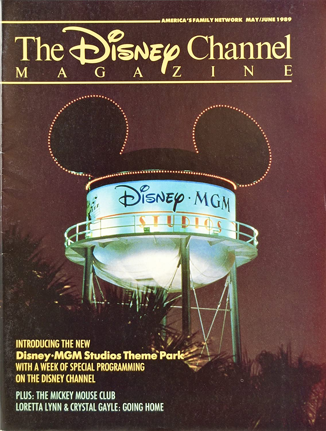 1989 - May / June - The Disney Channel - The New Disney-MGM Studios Theme Park / Mickey Mouse Club - OOP - New - Very Rare - Highly Collectible