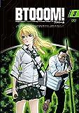 TVアニメーション「BTOOOM! 」03 [DVD]