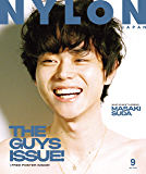 NYLON JAPAN (ナイロンジャパン) 2019年 09月号 [雑誌]