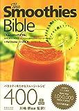 スムージーバイブル 食材と病気の解説とともに今日から始める手作りスムージー400レシピ (Healthy Eating)