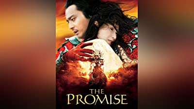 The Promise (WIP 2006)