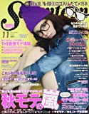 SEVENTEEN (セブンティーン) 2012年 11月号 [雑誌]