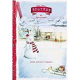 Hallmark Brother Christmas Card 'Warmest Wishes'- Medium