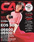 CAPA(キャパ) 2019年 10 月号 [雑誌]