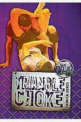 Triangle Choke (The Dojo) Paperback
