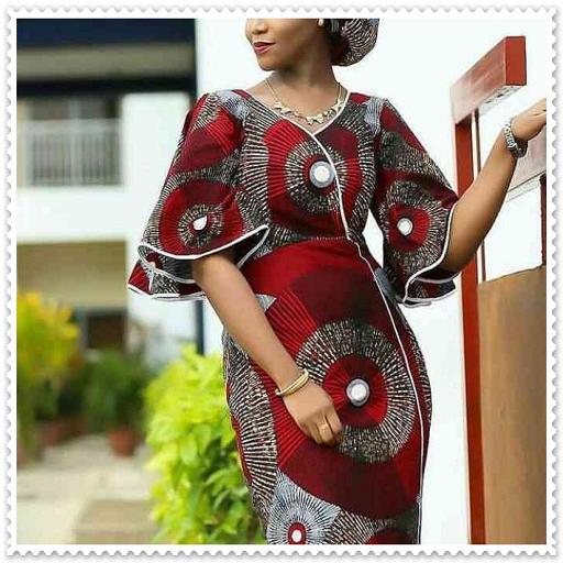 Amazon Com Latest African Dress Design