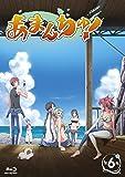 あまんちゅ! 第6巻 [Blu-ray]