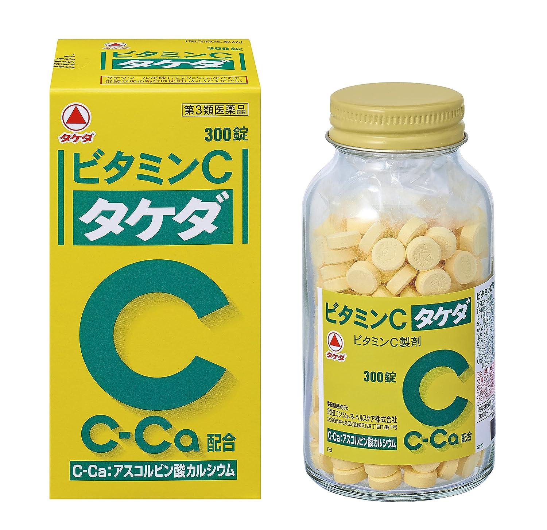 「ビタミンC タケダ 300錠 [ビタミン剤]」の画像検索結果