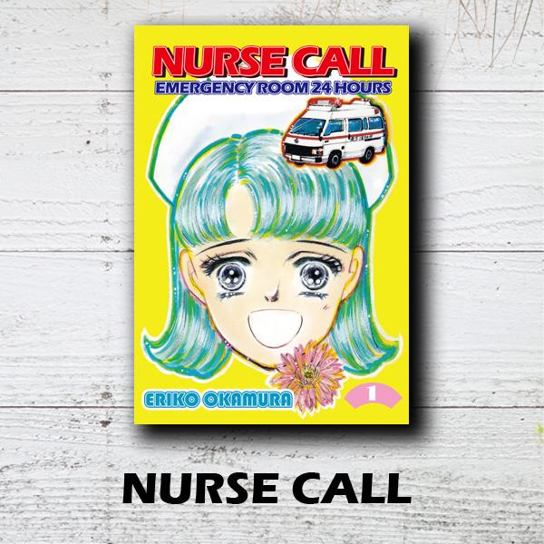 NURSE CALL EMERGENCY ROOM 24 HOURS (Issues) (21 Book Series)