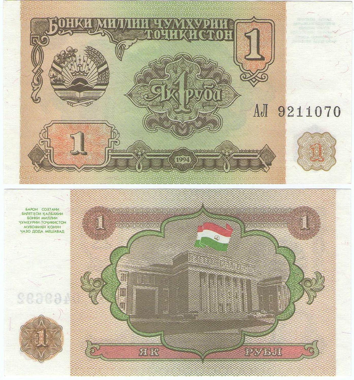 Banconote da collezione - Bank of Tajikistan 1 Rublo banconote Crisp / 1994 / Tagikistan/UNC