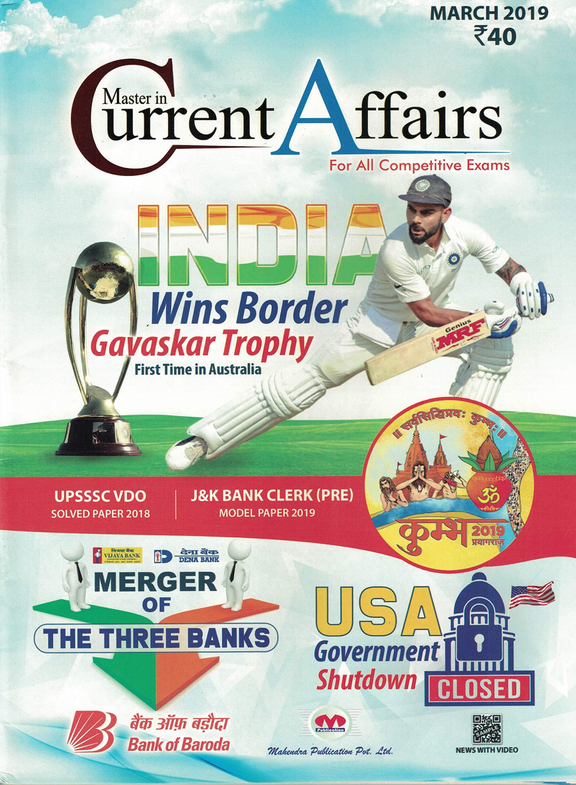 Mahendra Current Affairs 2012 Pdf