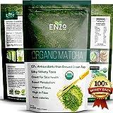 Premium Organic Matcha Green Tea Powder 2oz (56.5) Thailand - Award Winner Tropical Green Color, Dissolve in Cold Water Easy to Drink, Make Matcha Latte, Smoothies, Baking & Coffee Alternative