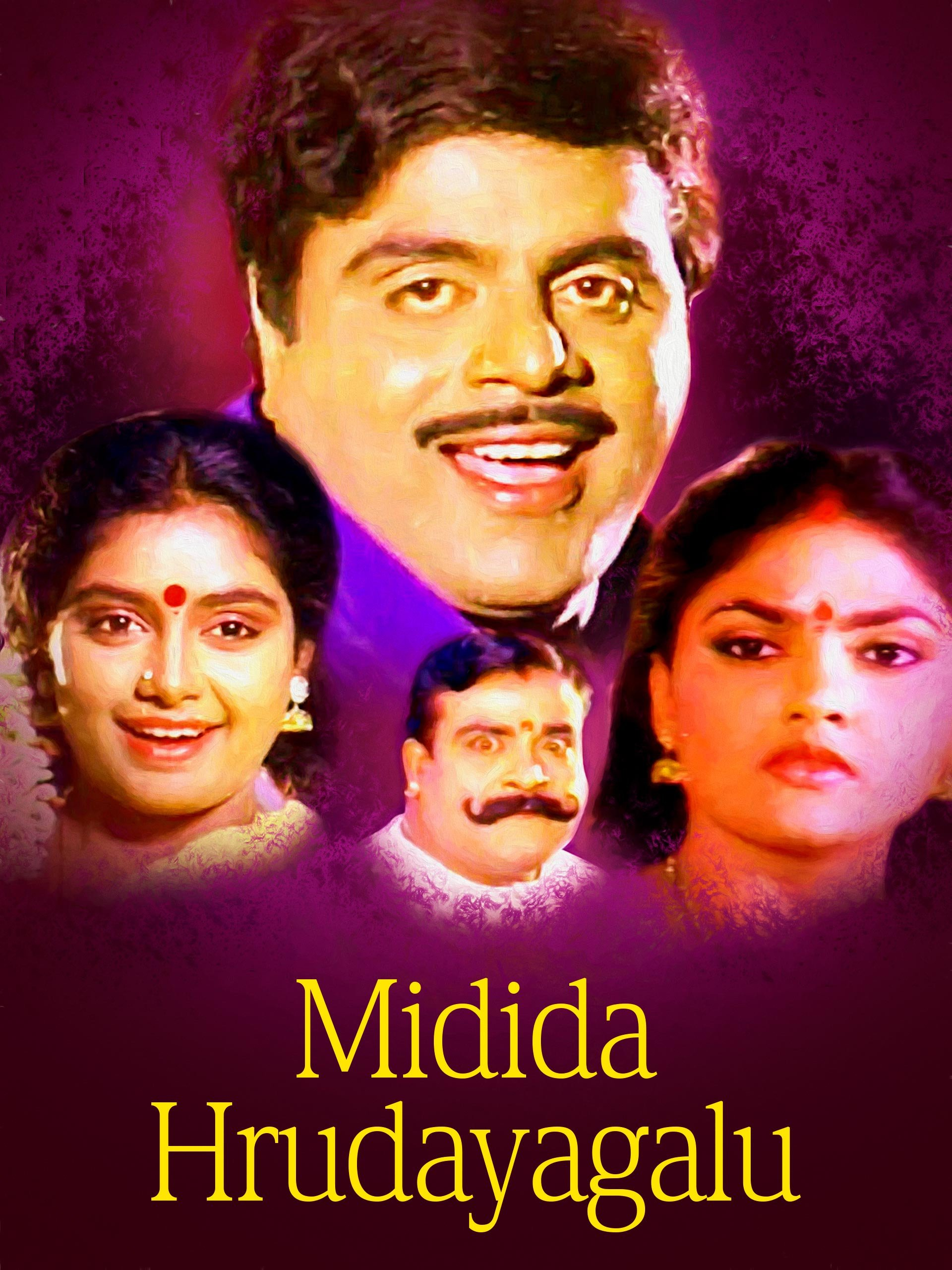 Midida hrudayagalu kannada mp3 songs free download.