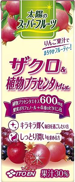 伊藤園 太陽のスーパーフルーツ ザクロ&植物プラセンタミックス (紙パック) 200ml×24本