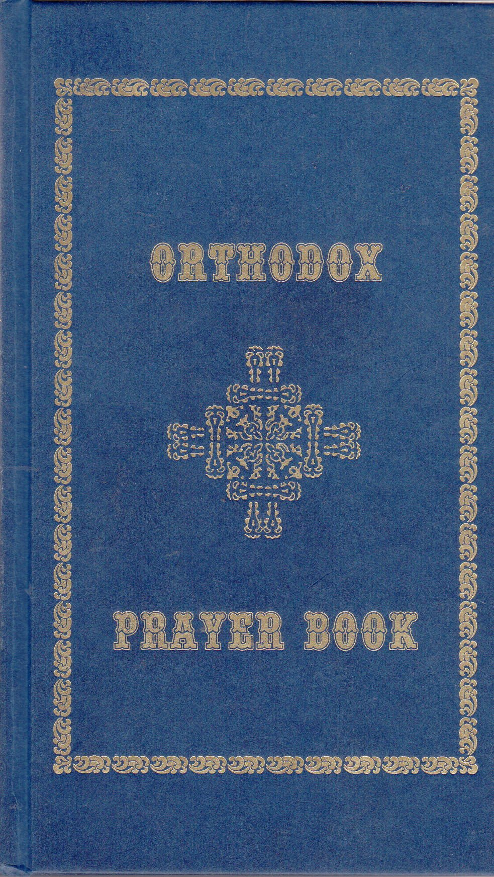 Orthodox Prayer Book