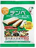 マルシン食品 テンペ100g×5個