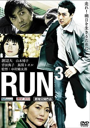 RUN3 [DVD]